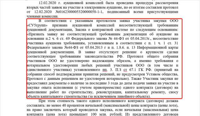 Нотариальное удостоверение протоколов общих собраний ООО