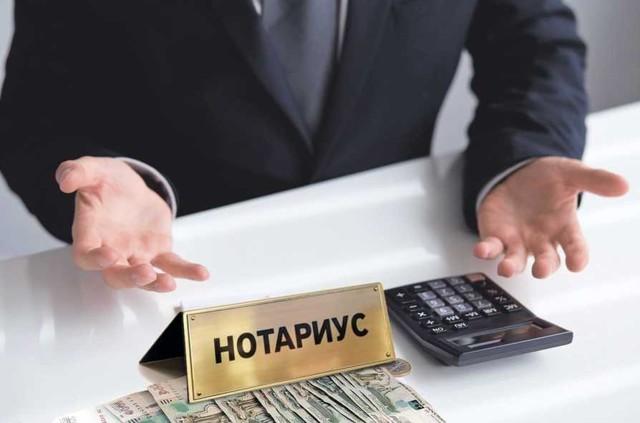 Заверение брачного договора нотариусом, стоимость в Москве