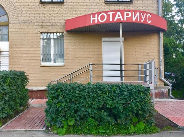 Cколько стоит договор дарения у нотариуса - составление, оформление, заверение, удостоверение - цены на услуги нотариуса в Москве в 2019 году