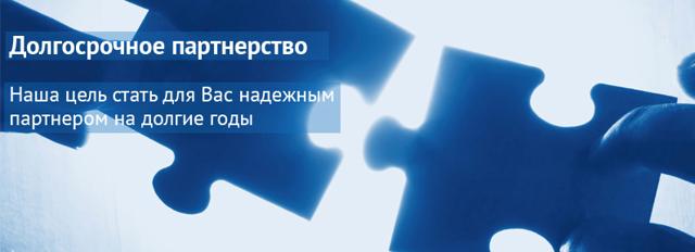 Нотариальный перевод документов в Москве без выходных