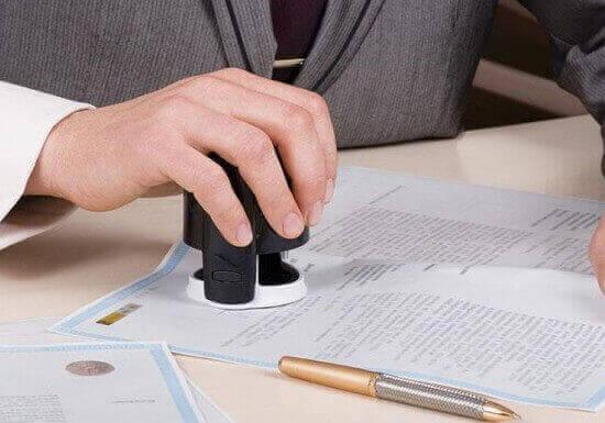 Обеспечение доказательств нотариусом - Нотариальная контора