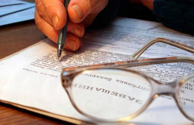 Наследование по завещанию: порядок действий при вступлении в наследство по завещанию, сроки, документы