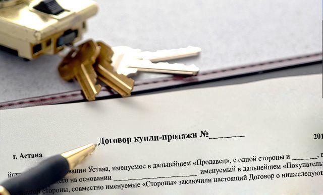 Оформление купли продажи ООО у нотариуса в Москве