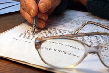 Оформление (вступление) в наследство у нотариуса: к какому обращаться?