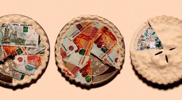 Залог долей в ООО - нотариальные сделки залог долей уставного капитала Общества с ограниченной ответственностью