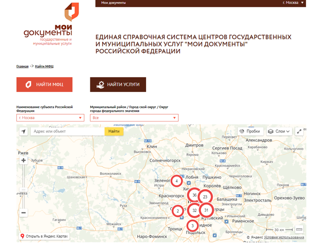 Регистрация договора купли продажи квартиры в Росреестре: порядок, сроки, документы