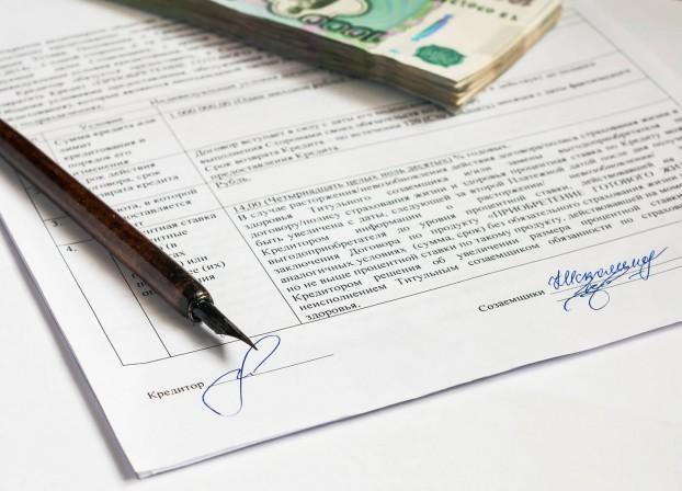Договор об ипотеке жилого помещения и что в нем должно быть