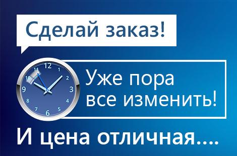 Переоформление ООО у нотариуса в Москве
