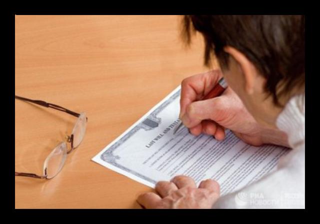 Заявление о принятии наследства по завещанию: какому нотариусу подавать?