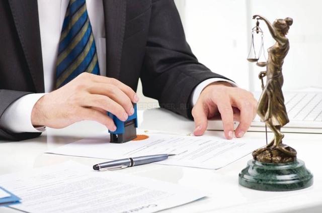 Оформить нотариальную доверенность юридическому лицу