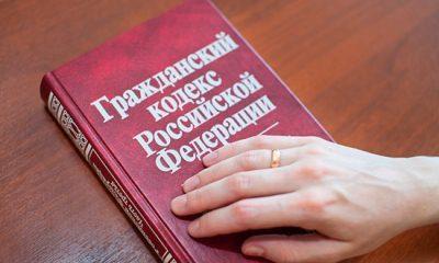 Доверенность на землю у нотариуса в Москве
