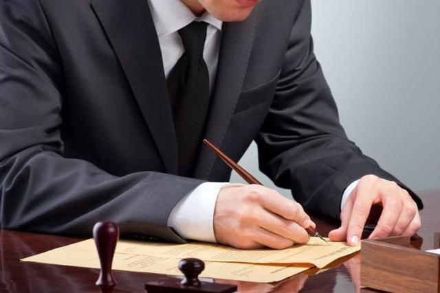 Нотариальное удостоверение сделок, договоров, доверенностей в Москве