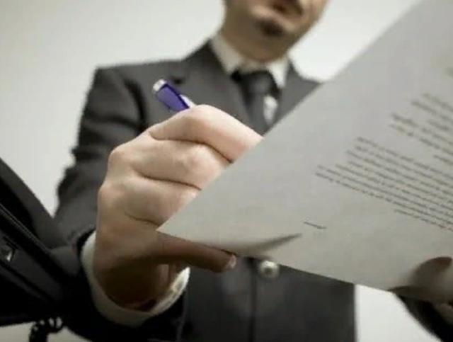 Передача заявлений у нотариуса