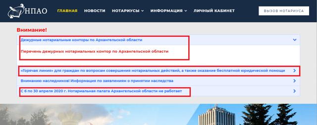 Режим работы нотариуса в карантин, график и время работы нотариальной конторы в Москве