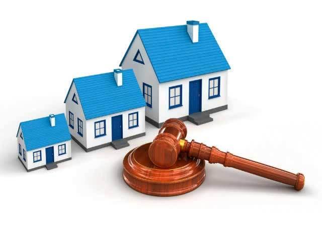 Наложение и снятие запрещения отчуждения имущества у нотариуса
