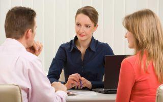 Соглашение о разделе имущества супругов у нотариуса